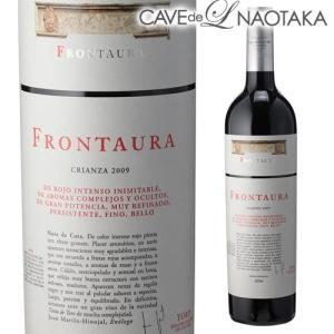 ワイン 赤ワイン フロンタウラ クリアンサ トロ 辛口 テンプラニーリョ スペイン 2009 750ml|wine-naotaka