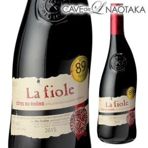 コート デュ ローヌ ラ フィオーレ|wine-naotaka