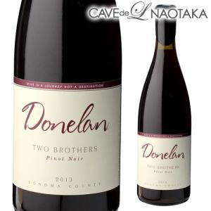 ワイン ドネラン トゥー ブラザーズ ピノ ノワール 2013 750ml アメリカ カリフォルニア ソノマ おすすめ プレゼント 高級|wine-naotaka