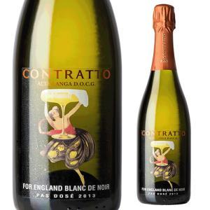 スパークリングワイン スプマンテ イタリア コントラット フォーイングランド パドゼ  750ml おすすめ プレゼント 高級|wine-naotaka