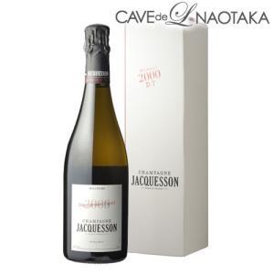ジャクソン デゴルジュマン タルディフ 2000 750ml 限定品 シャンパン シャンパーニュ 高級 プレゼント ギフト オススメ wine-naotaka