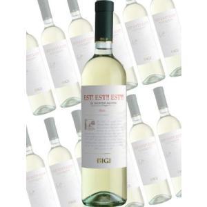 """12世紀の初め神聖ローマ皇帝と共にローマに下った従者の一人が、先行して良い酒を置く店の扉に""""EST(..."""