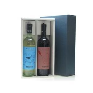 ワイン2本箱 青(通常フルボトル)包装・包装紙付|wine-sakesen