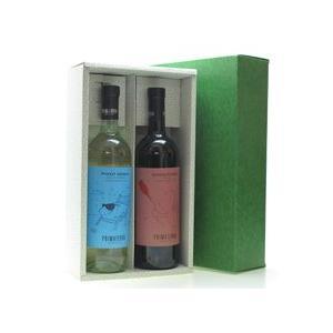ワイン2本箱 緑(通常フルボトル)包装・包装紙付|wine-sakesen