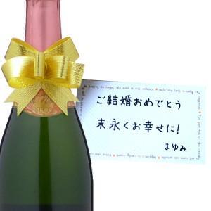 メッセージカード(30文字まで)&リボン(金)|wine-sakesen