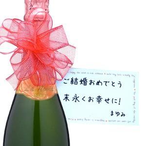メッセージカード(30文字まで)&リボン(赤)|wine-sakesen
