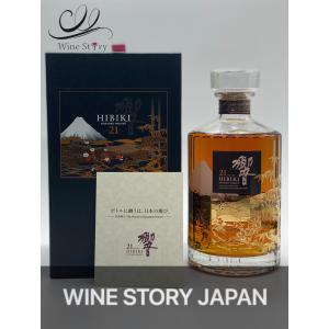 使用しているモルト原酒は酒齢21年以上の超長期熟成のものを入念に吟味してブレンド。 合わせるグレーン...