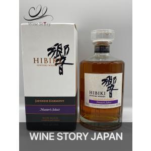日本未発売品。 山崎のシェリー樽のニュアンスが特徴的で、上品で調和のとれたブレンドが評判の高級ウイス...