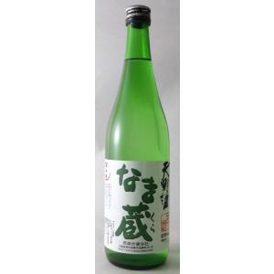 天野酒 なま蔵 720ml|wine-tikyuya