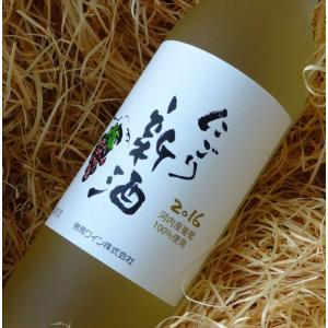 飛鳥ワイン デラウェアにごり 2016 新酒(ヌーボー) 720ml (白ワイン)