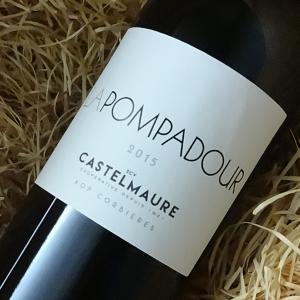 カステルモール ラ・ポンパドール 2014 750ml (赤ワイン) |wine-tikyuya