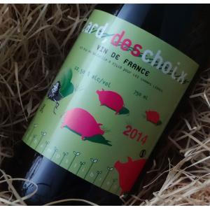 ラール・デ・ショワ ルージュ 2014 レ・シャン・リーブル 750ml (赤ワイン)|wine-tikyuya