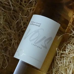 シャトー・グラン・カラモン Vous コート・ド・リュベロン ロゼ 2017 750ml (ロゼワイン)|wine-tikyuya