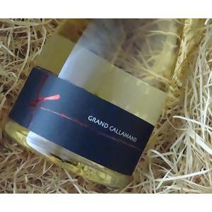 シャトー・グラン・カラモン  Le K スパークリング ロゼ 750ml (ヴァン・ムスー、スパークリング) wine-tikyuya
