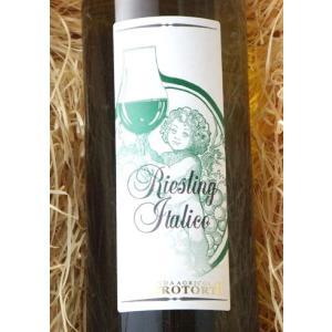 ピエトロ トルティ リースリング・イタリコ  フリザンテ(弱発泡) 750ml|wine-tikyuya