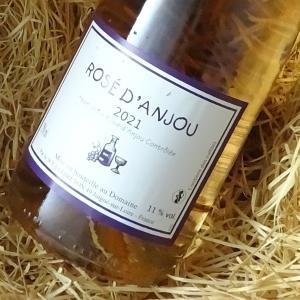 ドメーヌ モンジレ ロゼ・ダンジュ 2016 750ml (ロゼワイン) |wine-tikyuya