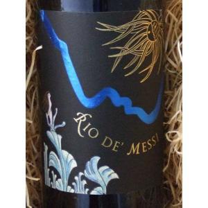 ラ・チェレータ リオ・デ・メッシ 2015 (赤ワイン) 750ml|wine-tikyuya