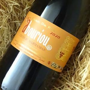 エリアン・ダ・ロス アブリュー 2011 750ml (赤ワイン)|wine-tikyuya