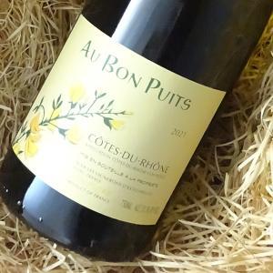 エステザルグ オー・ボン・ピュイ  コート・デュ・ローヌ ブラン2017 750ml (白ワイン) |wine-tikyuya