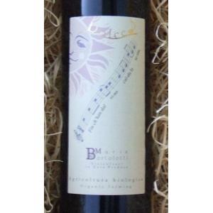 マリア・ボルトロッティ パッシート (ドルチェド) 500ml (白ワイン・甘口)|wine-tikyuya