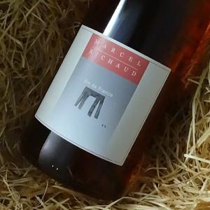 ドメーヌ リショー ヴァン・ド・フランス ロゼ 750ml (ロゼワイン)(2016)|wine-tikyuya