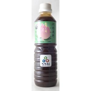 河内長野小山田とろーりももソース(大阪府産もも使用とんかつソース) ツヅミ食品 500ml|wine-tikyuya