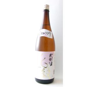 普通酒 花紋 1.8L|wine-tikyuya