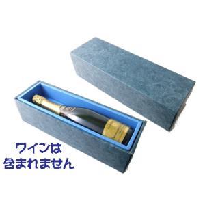 ワインボトル1本用ギフト箱 wine-tikyuya