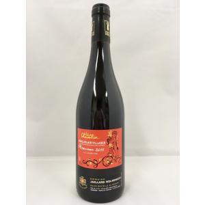 赤ワイン 2017 ボジョレー・ヴィラージュ・ヌーボー ル・...