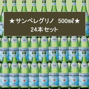 サンペレグリノ 瓶 500ml×24本入 正規輸入品...