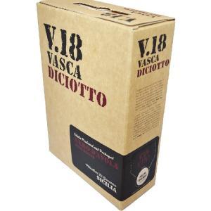 バッグ イン ボックス 赤ワイン ネロ ダヴォラ 3000m...