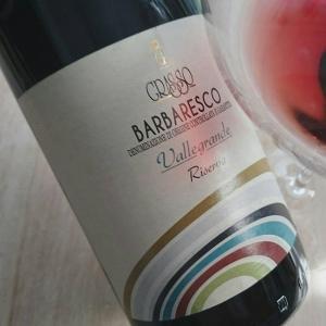 バルバレスコ リゼルヴァ ヴァッレグランデ 2008 グラッソ フラテッリ フルボディ 赤ワイン