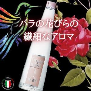 ◆ワイン名:Grappa di Moscato Rosa NV / グラッパ・ディ・モスカート・ロー...
