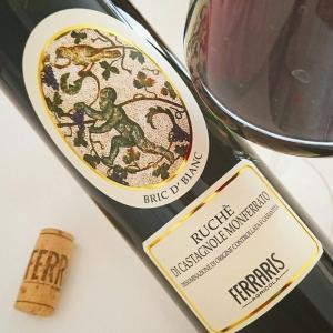 ルケ ディ カスタニョーレ モンフェッラート ブリック ド ビアンク 2014 ピエモンテ・フルボディ赤ワイン