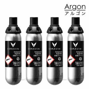 軽減税率8%対象商品 CORAVIN コラヴァン アルゴン カプセル 4本セット 正規品  CRV2006x2|wineac