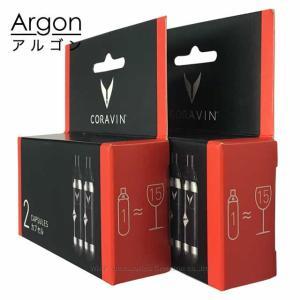 軽減税率8%対象商品 CORAVIN コラヴァン アルゴン カプセル 4本セット 正規品  CRV2006x2|wineac|02