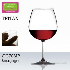 トライタン 樹脂製 ブルゴーニュ 1脚 正規品  GC703TR