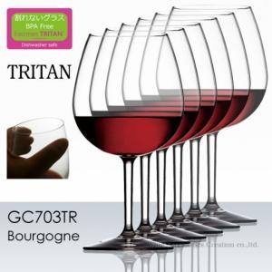 トライタン 樹脂製 ブルゴーニュ 6脚セット 正規品  GC703TRx6