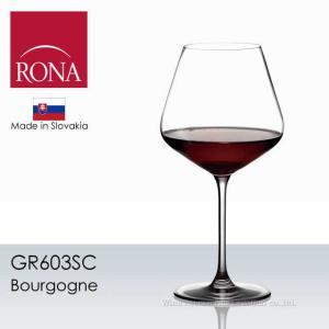 ロナ ル ヴァン ブルゴーニュ グラス 1脚 正規品  GR603SC
