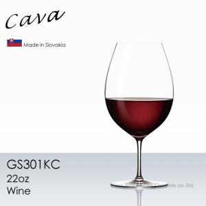 木村硝子店 Cava サヴァ 22oz ワイン 680ml ...