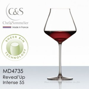 シェフ&ソムリエ リヴィールアップ インテンス55 ブルゴーニュ 1脚 正規品  MD4735