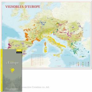 フランス製ワインマップ[ヨーロッパ全土] UV810MP