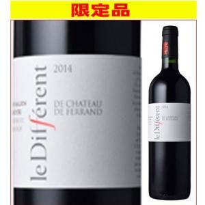 リュット・レゾネ農法による「Terra Vitis」認証オーガニック・ワイン。 2012年に格付に昇...