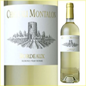 サンテミリオンのグラン・クリュ・クラッセ格付け、 「ヨン・フィジャック」で修行した若き女性醸造家・ ...