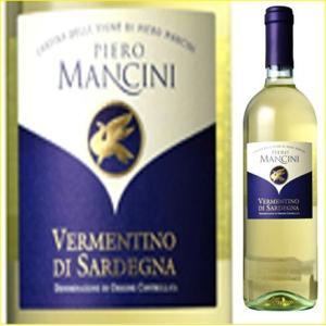 1965年に設立されたこのワイナリーは、 ピエロ・マンチーニ氏がスタートさせました。  マンチーニ氏...