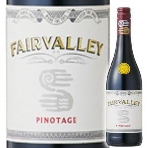 公式機関、 「South African Wine and Spirits Board 」に認定され...