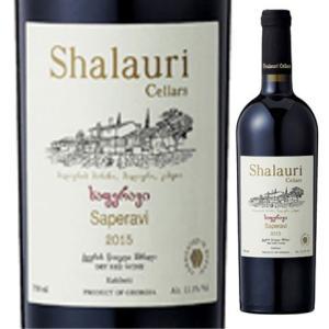 シャラウリ・ワイン・セラーズは、ジョージア東部に位置する カヘティ地方、シャラウリ村に2013年ギガ...