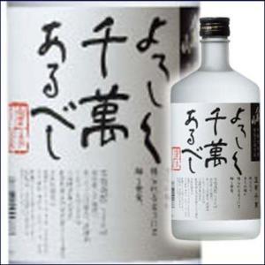 ★爽やかな吟醸香、 落ち着いた品格のある味わい  日本酒「八海山」の醸造技術を取り入れ、 清酒酵母と...