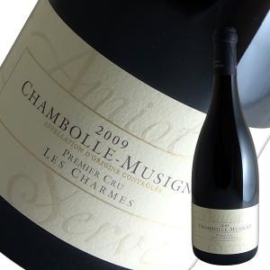 シャンボール ミュジニー1級レ シャルム 2009年 アミオ セルヴェル(赤ワイン ブルゴーニュ) winecellarescargot