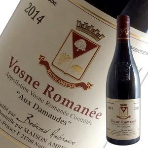 ヴォーヌ ロマネ オー ダモード 2014年 ベルトラン アンブロワーズ(赤ワイン ブルゴーニュ)|winecellarescargot